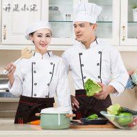 Những lưu ý cần biết khi may áo đồng phục bếp